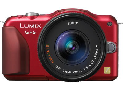 new Panasonic Lumix GF5