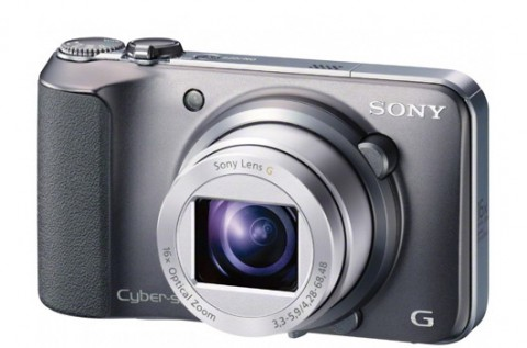 Sony Cyber-shot H90 16x optical zoom lens
