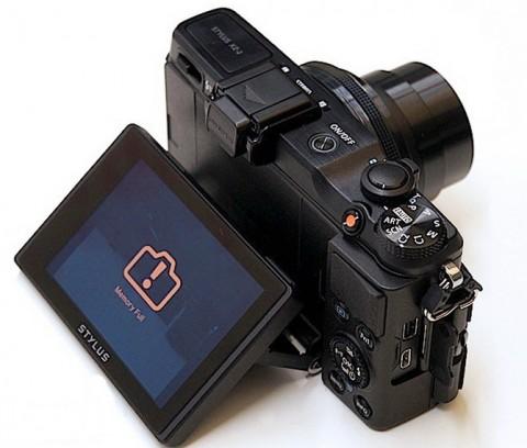 Stylus XZ-2 image