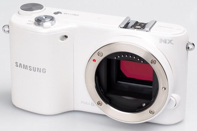Samsung Nx2000 body white